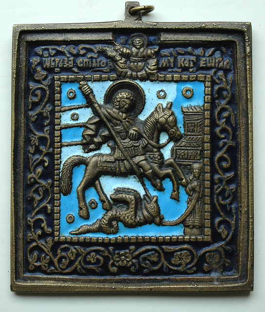 St George icon