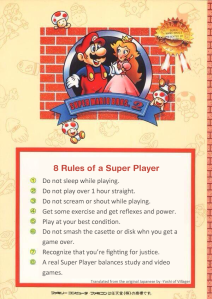 super player rules